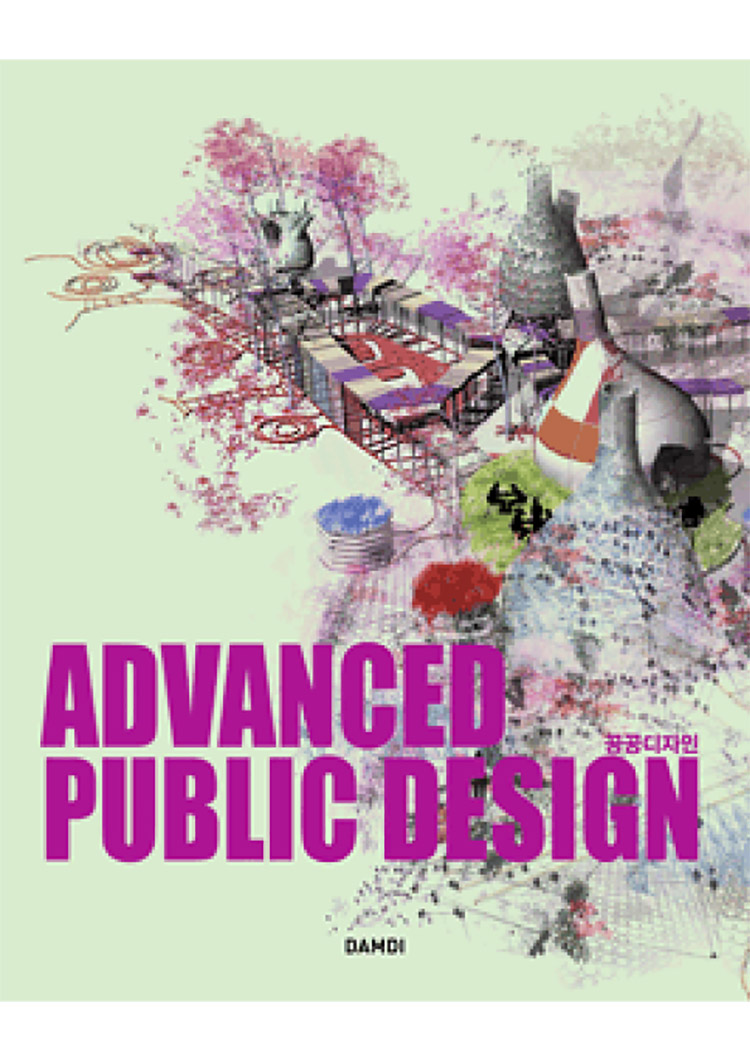 Feix&Merlin Architects F&M Feature – Advanced Public Design, June 2009
