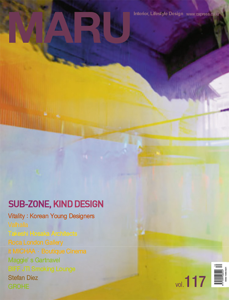 Feix&Merlin Architects Student Salon – Maru magazine, December 2011